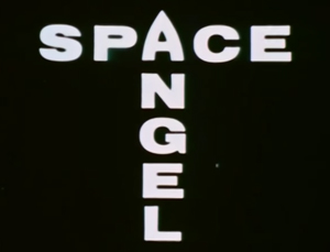 angel_logo